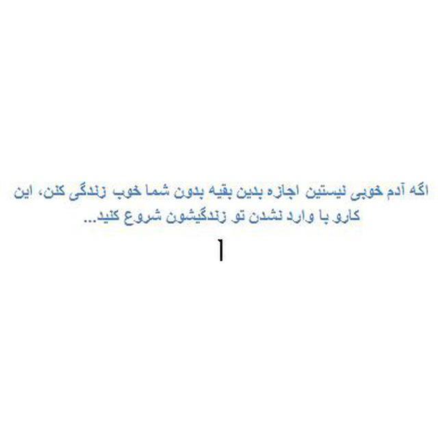 201891 _ارسلان_