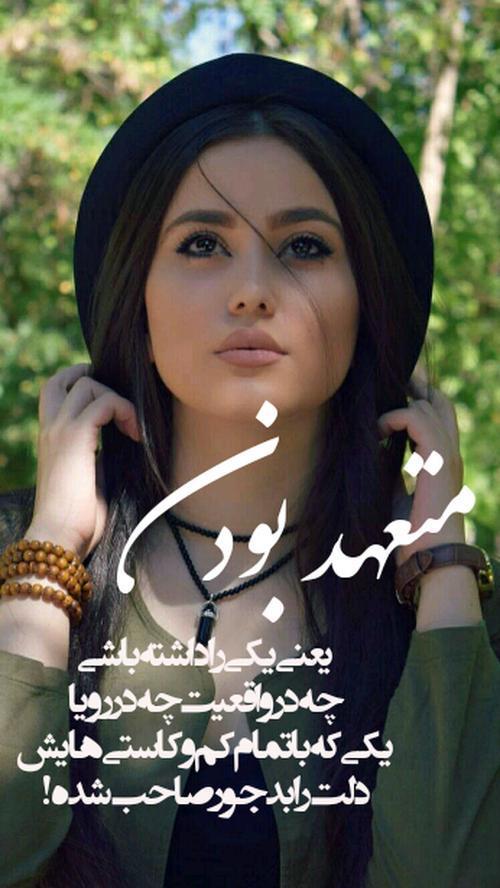 208346 Avin Boukan