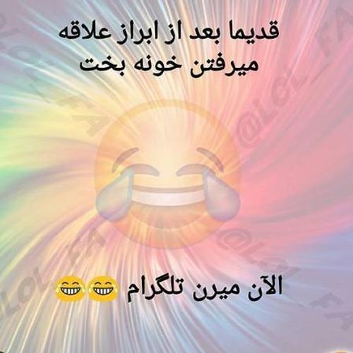 210171 Avin Boukan