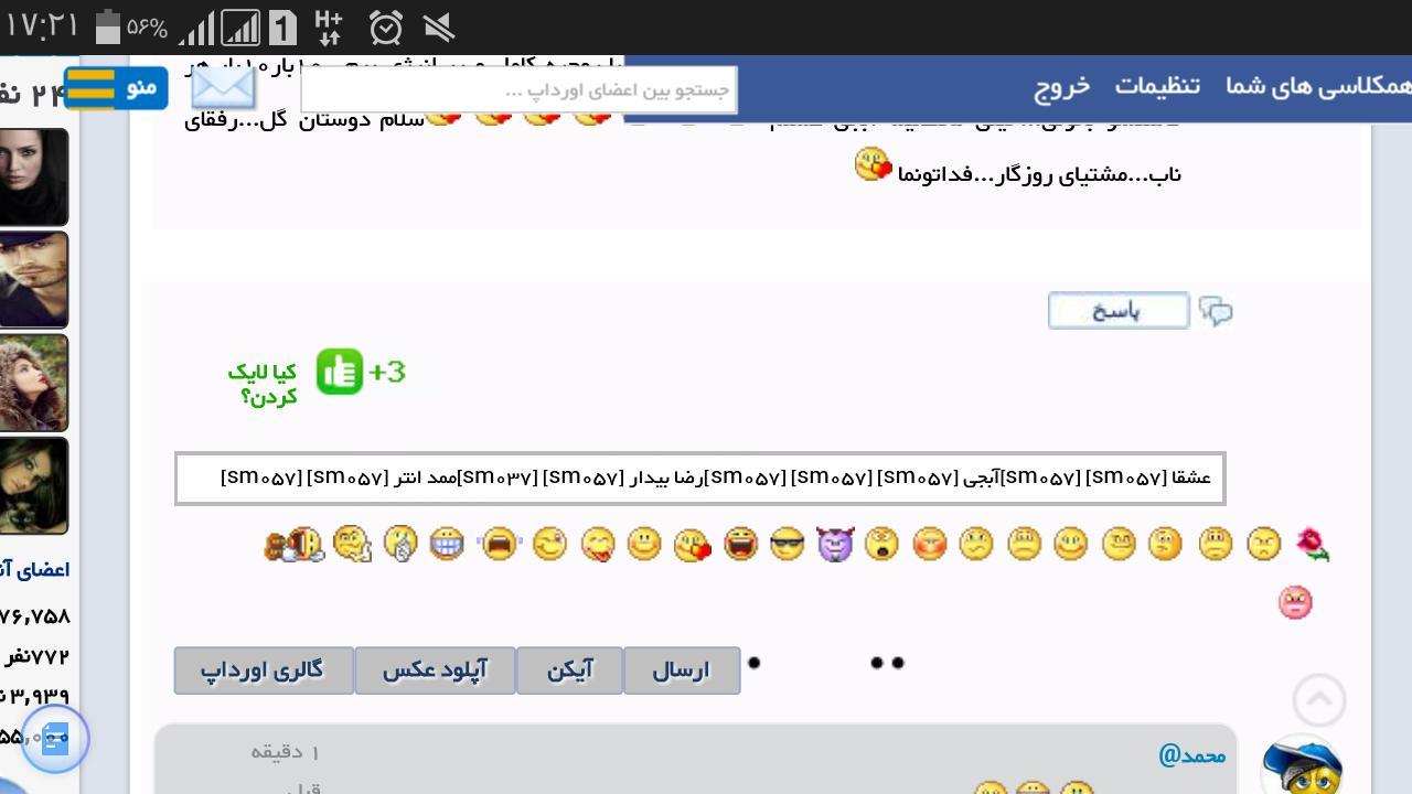 258075 **محسن**
