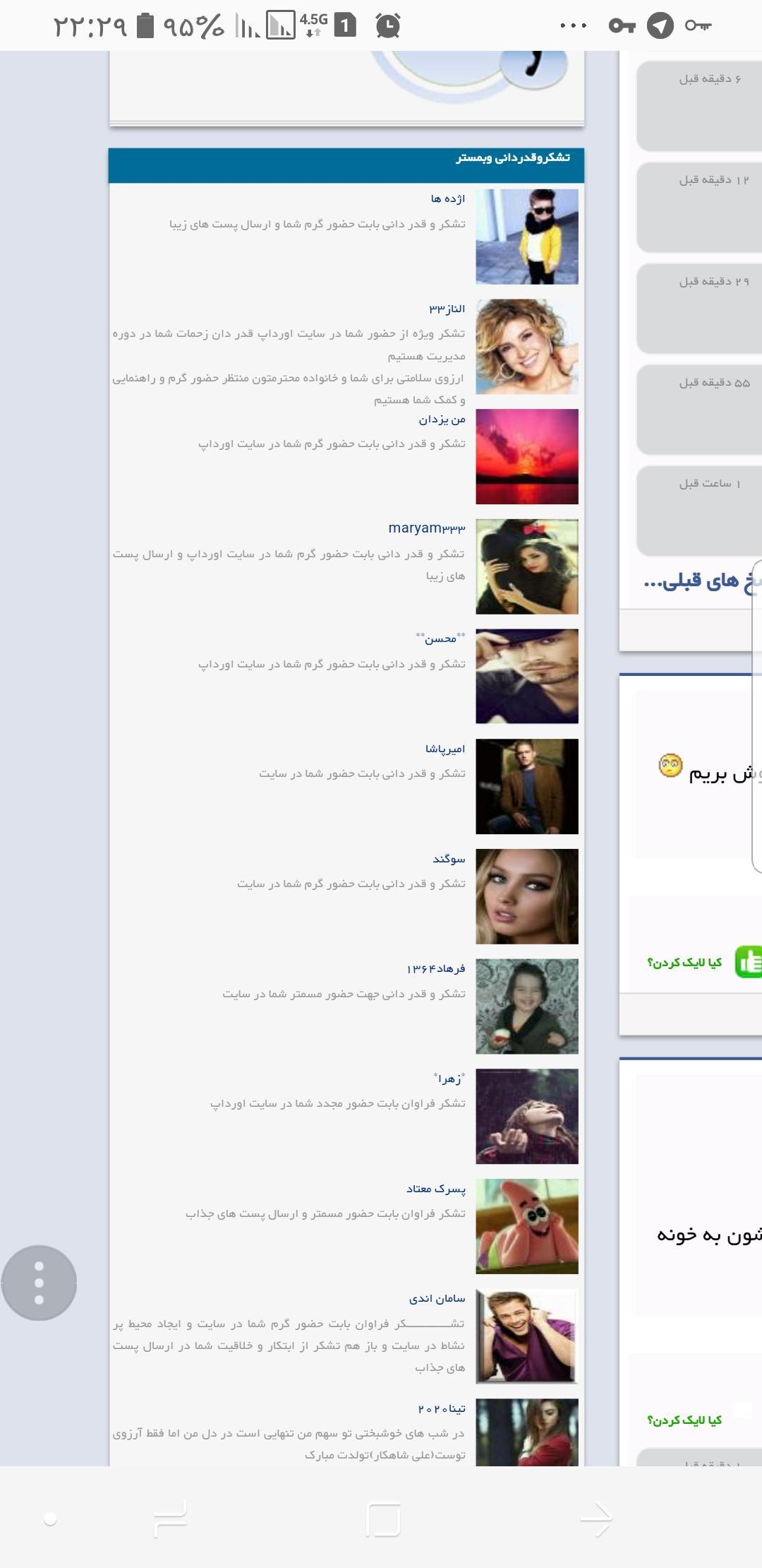 240279 **محسن**