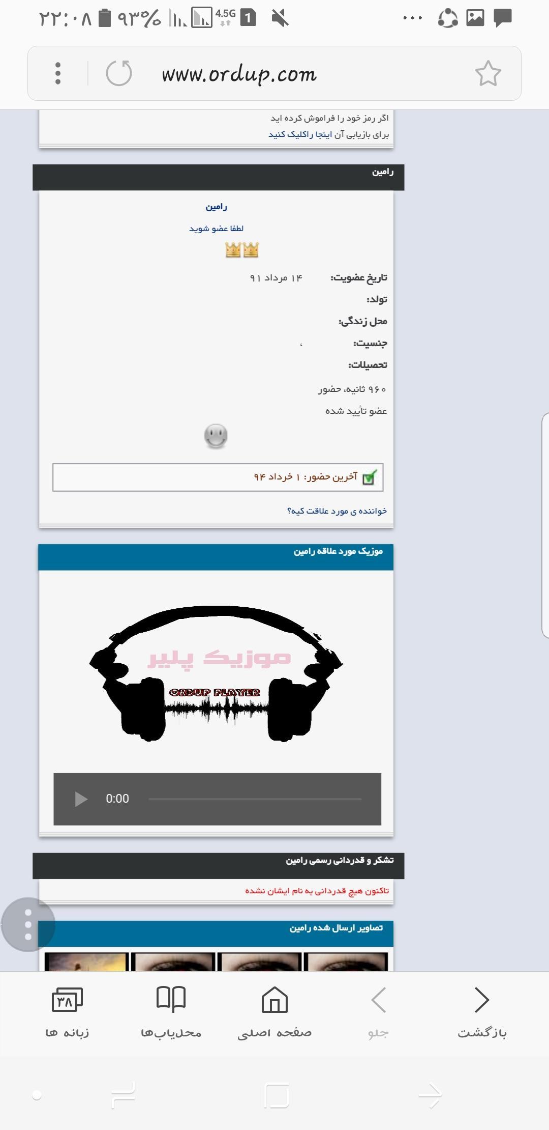234419 **محسن**