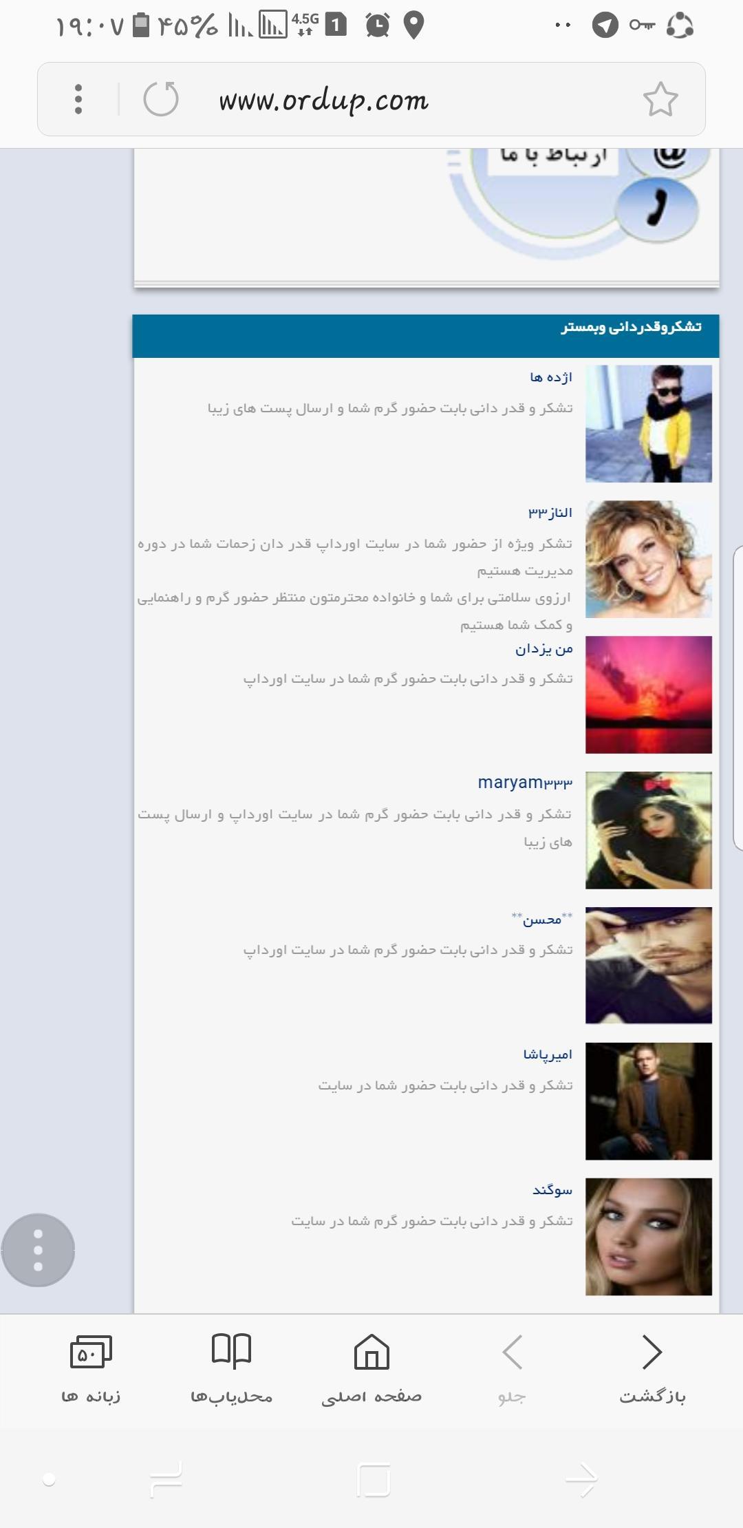 240269 **محسن**
