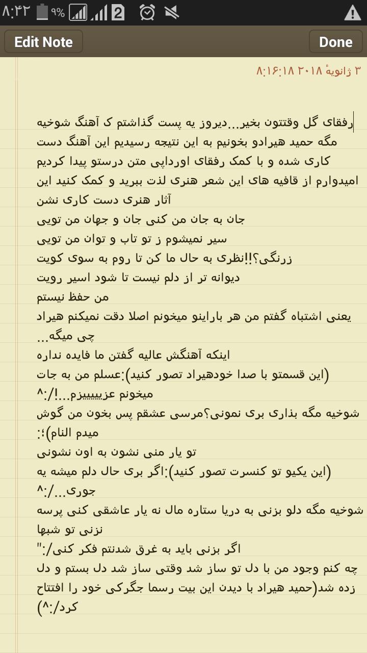 210208 **محسن**