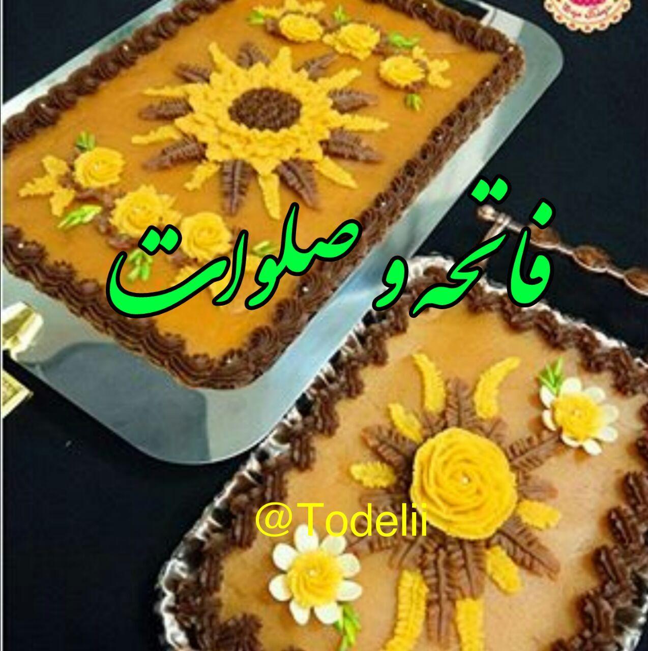 211236 **محسن**