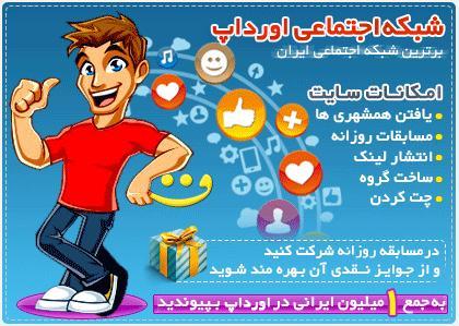 شبکه اجتماعی admin