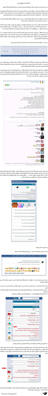 وبلاگ اورداپ رضا   210