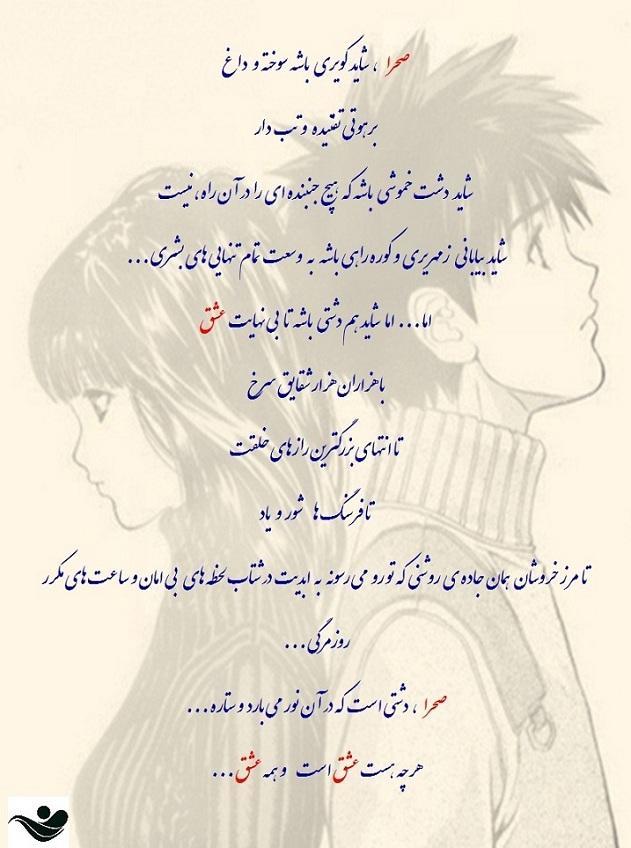 ♥ صحـــــرا ♥ رضا210