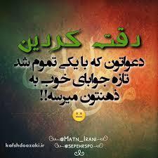 158556 zahhraa