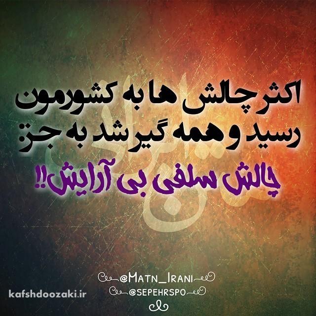 158559 zahhraa