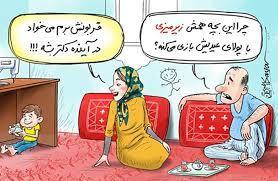 261232 سپیده سادات شاد