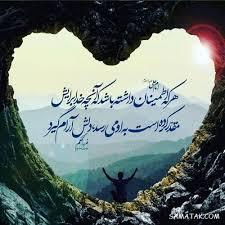 ❤یا امیر المومنین(ع)❤ سپیده سادات شاد