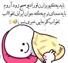 261345 سپیده سادات شاد