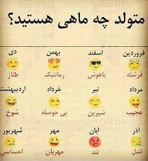 261454 سپیده سادات شاد