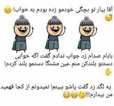 261238 سپیده سادات شاد