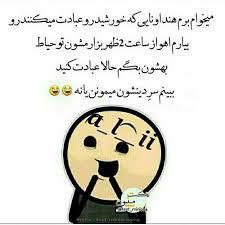 261236 سپیده سادات شاد