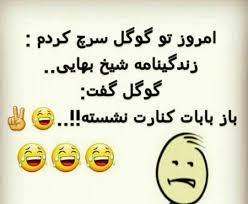 261346 سپیده سادات شاد