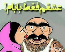 261009 سپیده سادات شاد