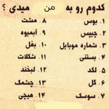 261458 سپیده سادات شاد