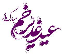 260206 سپیده سادات شاد