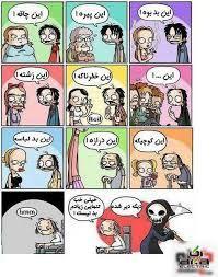 261231 سپیده سادات شاد