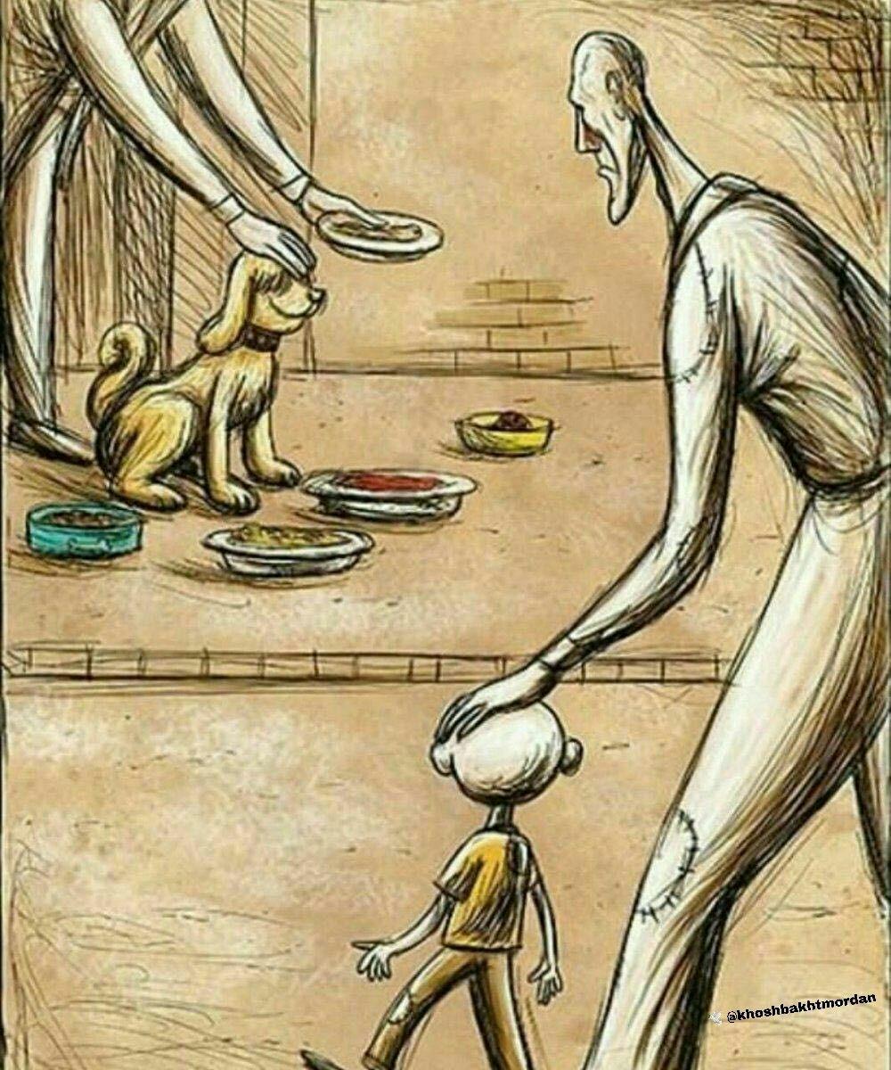 آنچه از همه دردناکتر است،فقر و بیماری نیست! بیرحمی مردم نسبت به یکدیگر است...!  #رومن_رولان معلم خوب