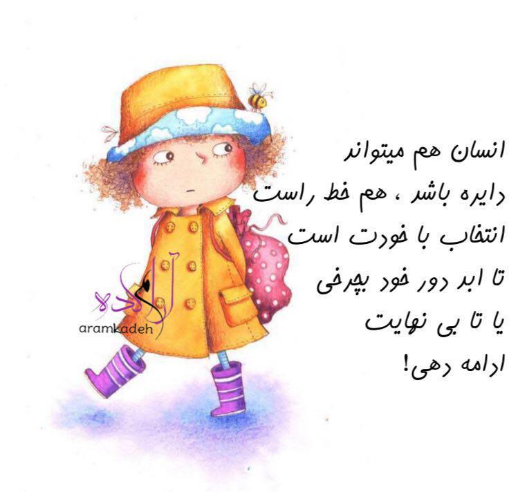 159768 محمد متين