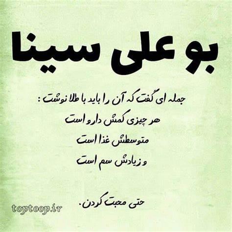 279477 محمد متين