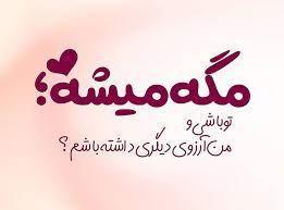 280305 محمد متين