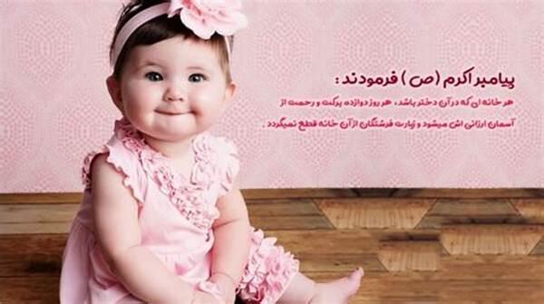 279704 محمد متين