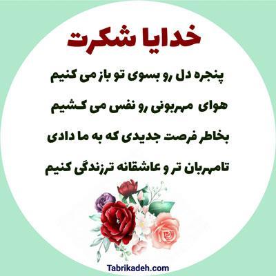 278514 محمد متين