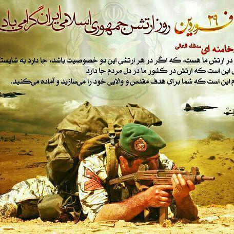 177179 محمد متين