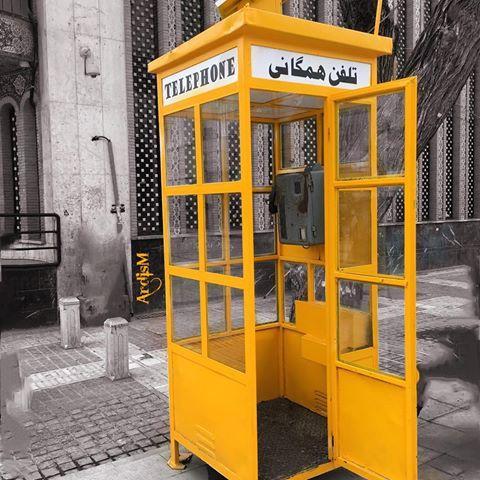 277932 محمد متين