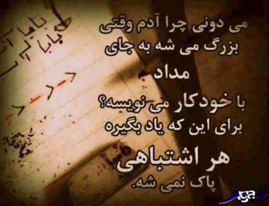 279008 محمد متين