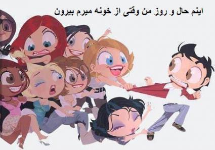 www.ordup.com hadi-20