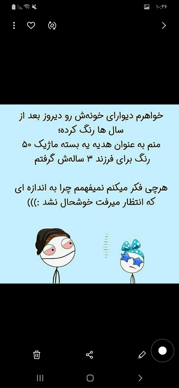 266148 سمن بوشهر