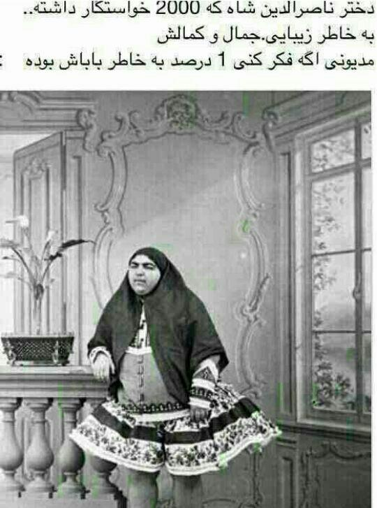 239394 خزان بوشهر