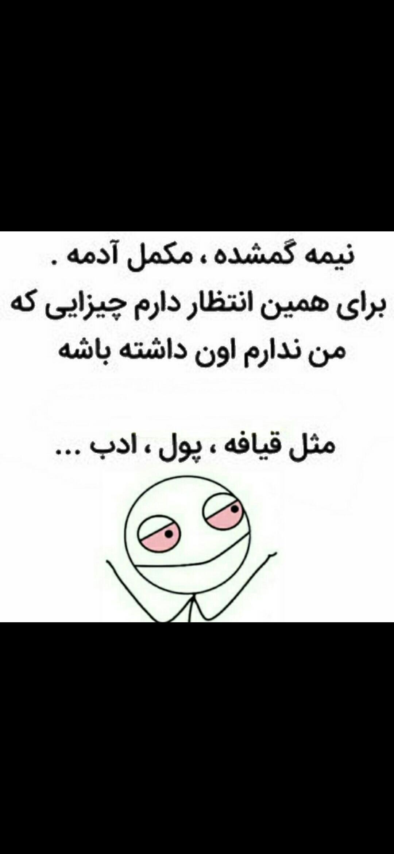 266109 سمن بوشهر