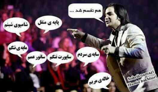 209220 خزان بوشهر