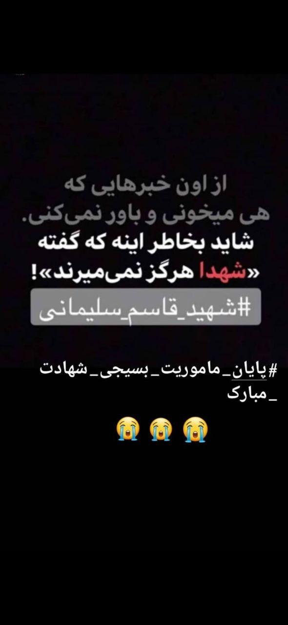 قاسم سلیمانی سمن بوشهر