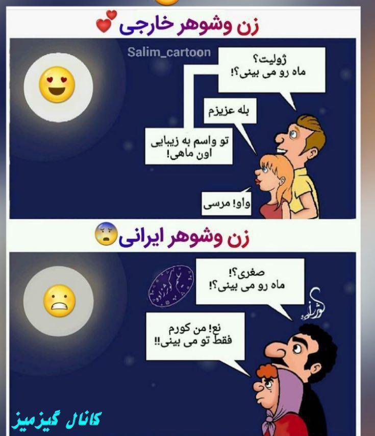 223208 خزان بوشهر