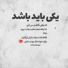 226901 خزان بوشهر