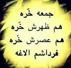 226386 ساناز بوشهر