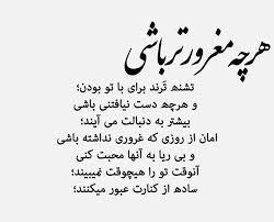 226063 خزان بوشهر
