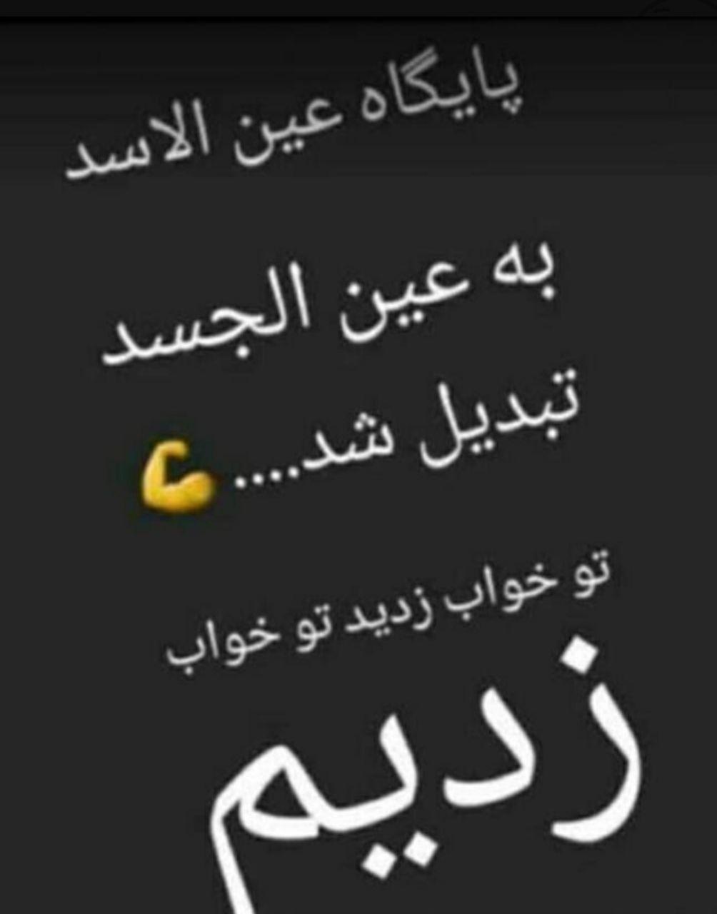 269082 سمن بوشهر