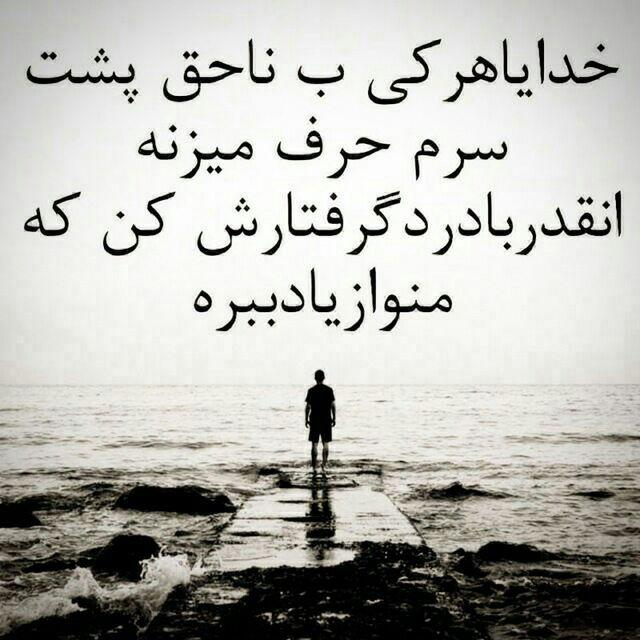 221793 خزان بوشهر