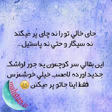 212651 خزان بوشهر