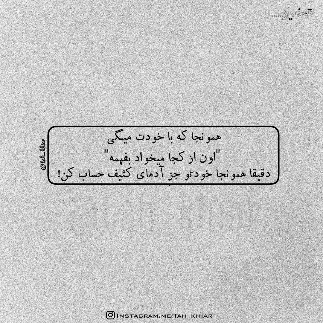 269092 سمن بوشهر