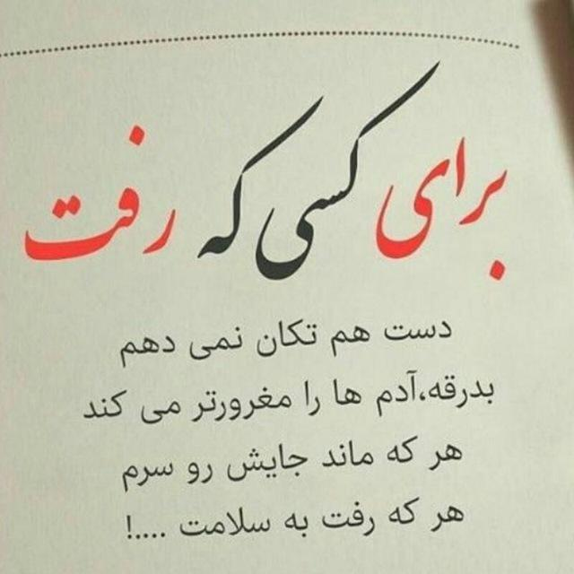 222576 خزان بوشهر