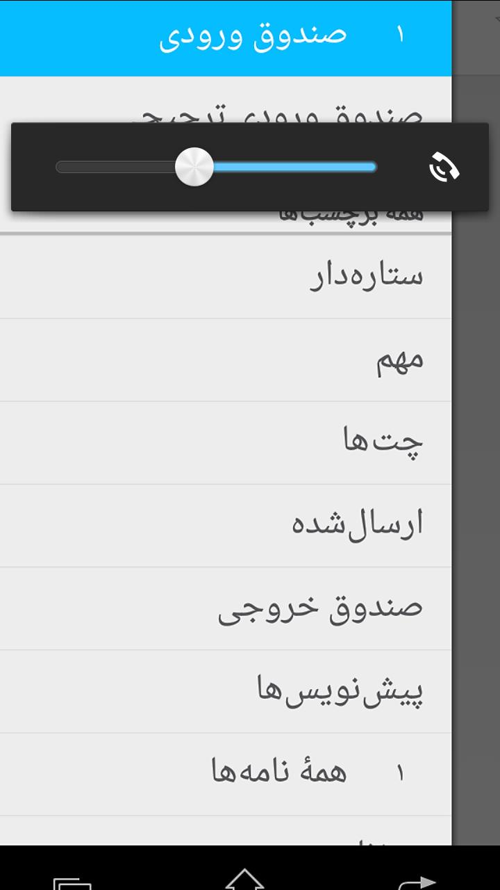 226715 خزان بوشهر